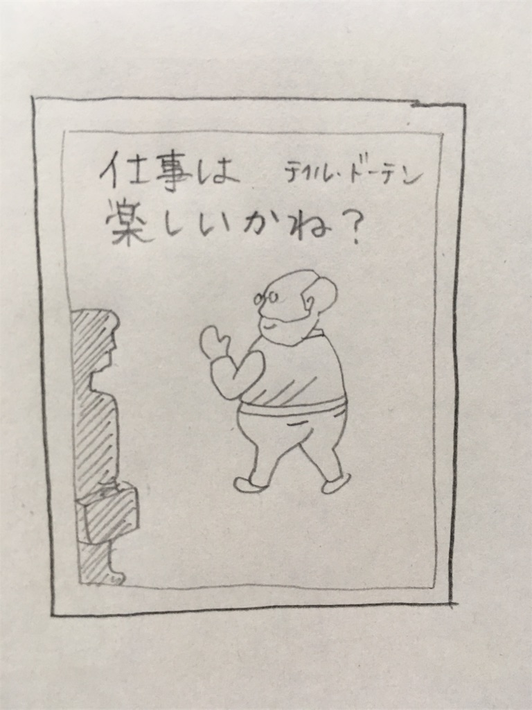 f:id:hokuson-diary:20180126203050j:image