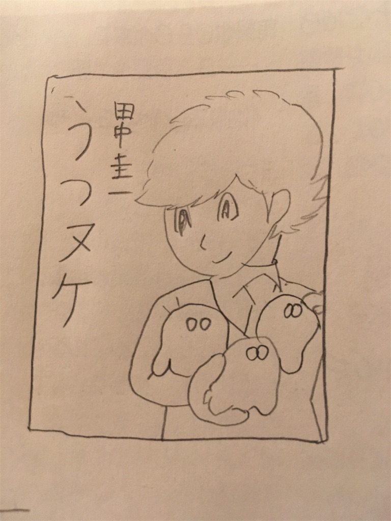 f:id:hokuson-diary:20180129202943j:image