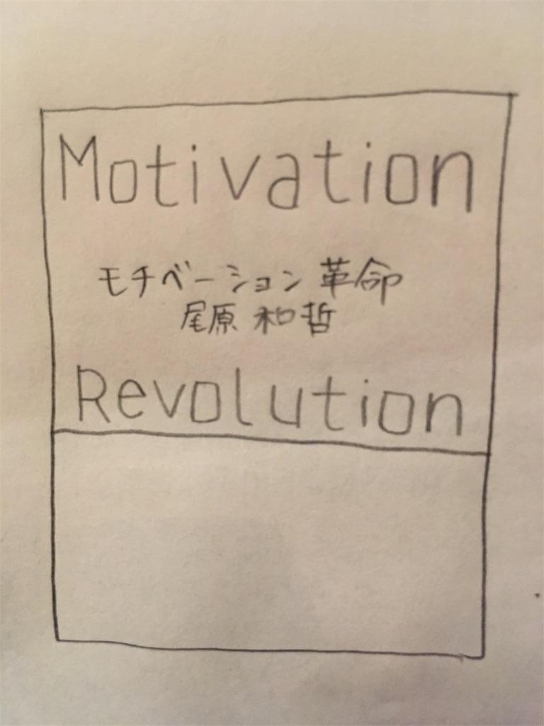 f:id:hokuson-diary:20180130210101j:image