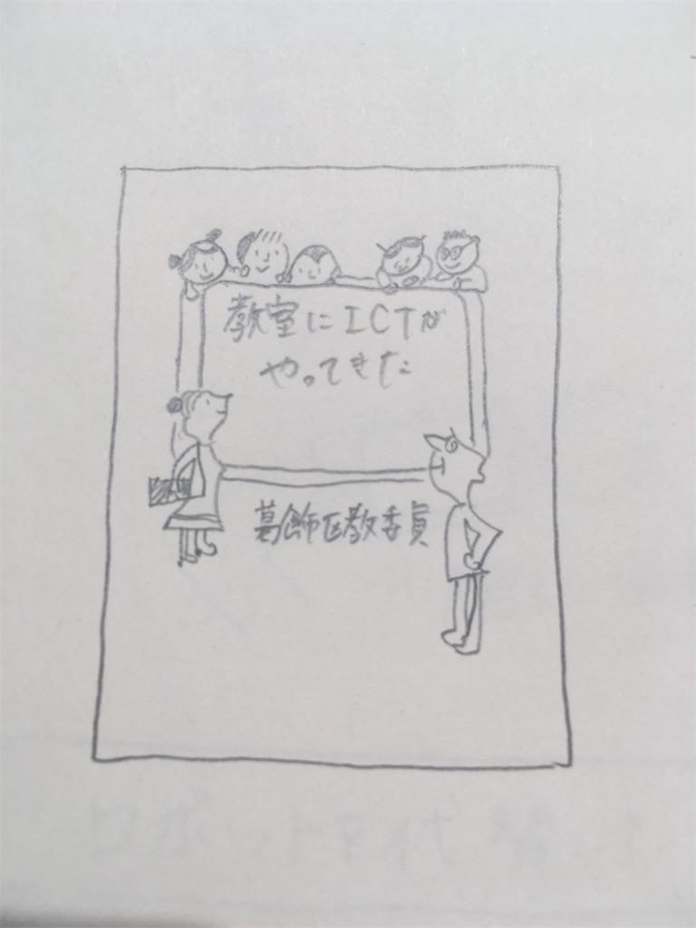 f:id:hokuson-diary:20180219233235j:image