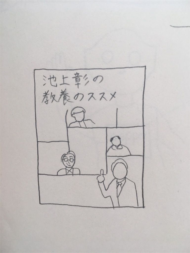 f:id:hokuson-diary:20180221183621j:image