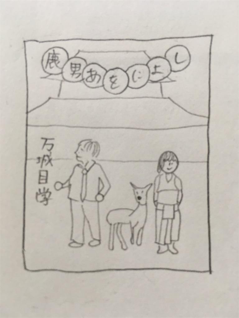 f:id:hokuson-diary:20180507205352j:image