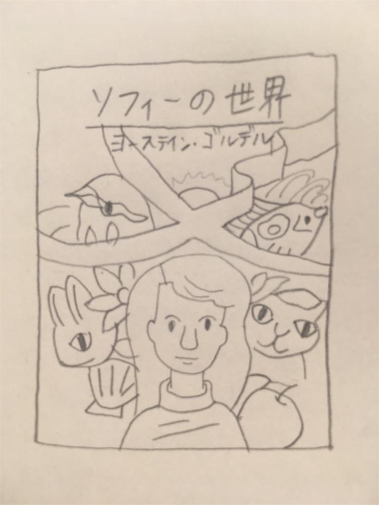 f:id:hokuson-diary:20180509185839j:image