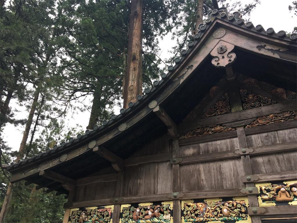 f:id:hokuson-diary:20180630114029j:image