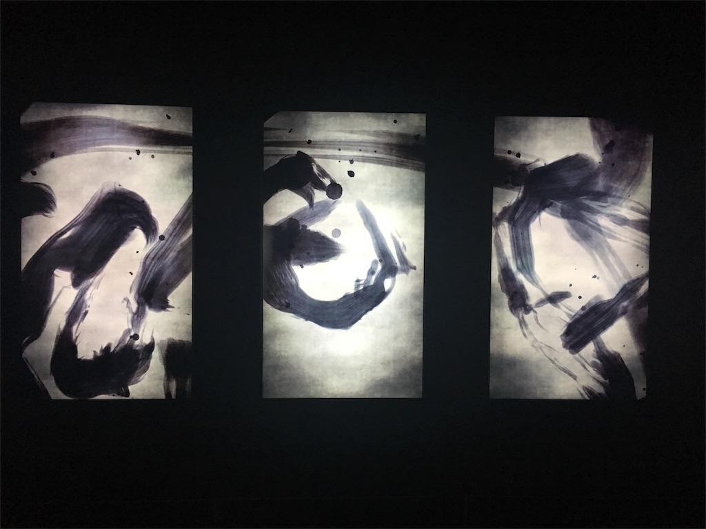 f:id:hokuson-diary:20180825125501j:image
