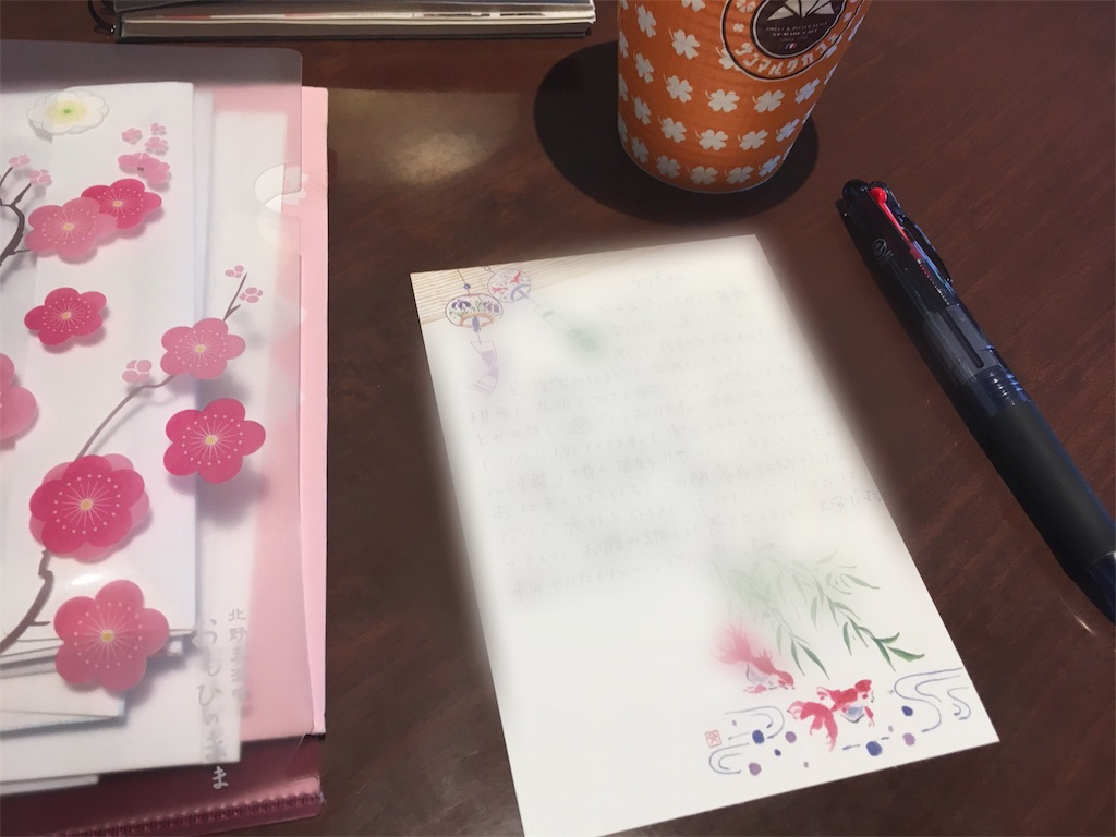 f:id:hokuson-diary:20180830204137j:image