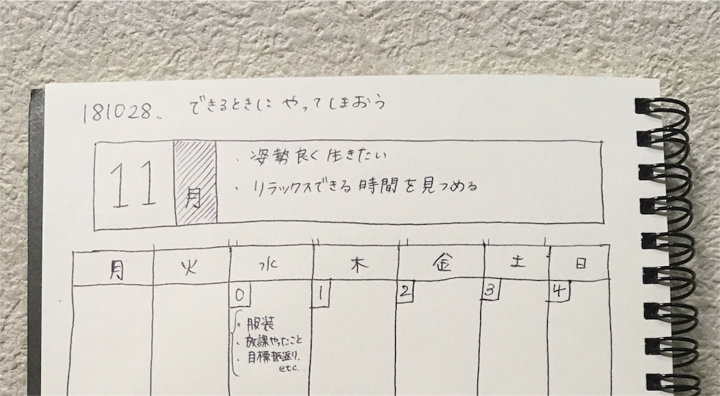f:id:hokuson-diary:20181101215105j:image