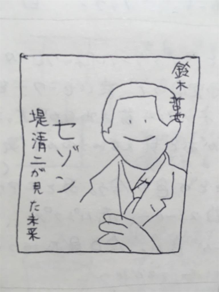 f:id:hokuson-diary:20181124171901j:image
