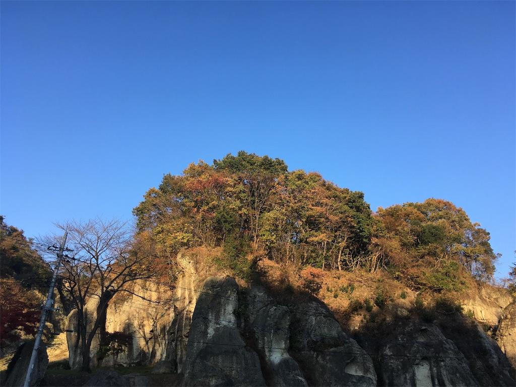 f:id:hokuson-diary:20181130202223j:image