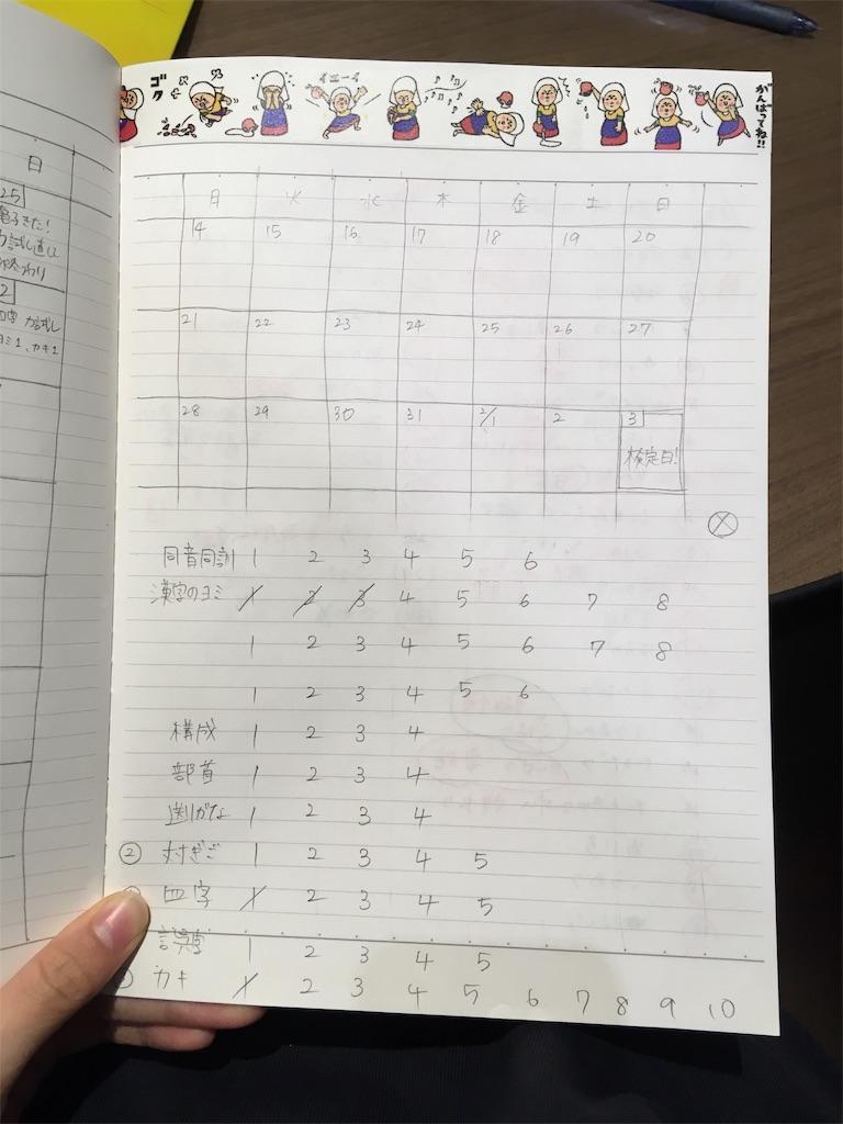 f:id:hokuson-diary:20181205191650j:image