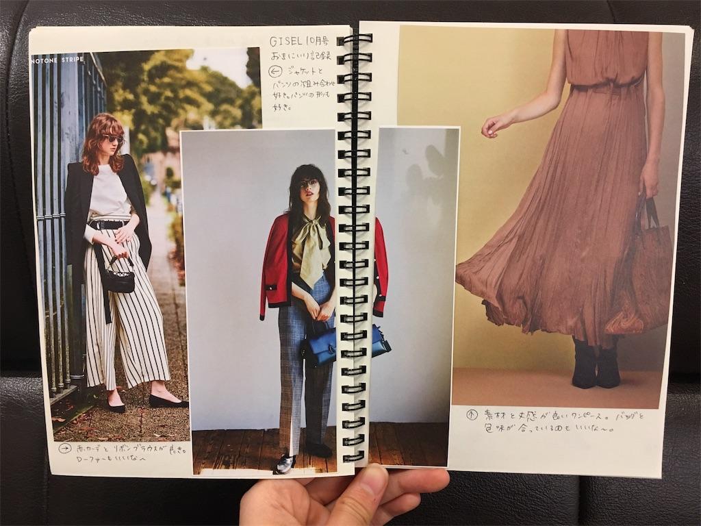 f:id:hokuson-diary:20181218194727j:image