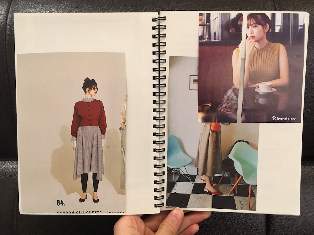 f:id:hokuson-diary:20181218195110j:image