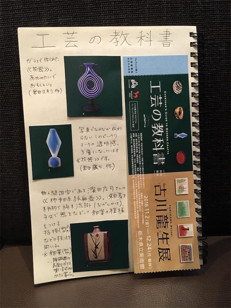 f:id:hokuson-diary:20181224175356j:image