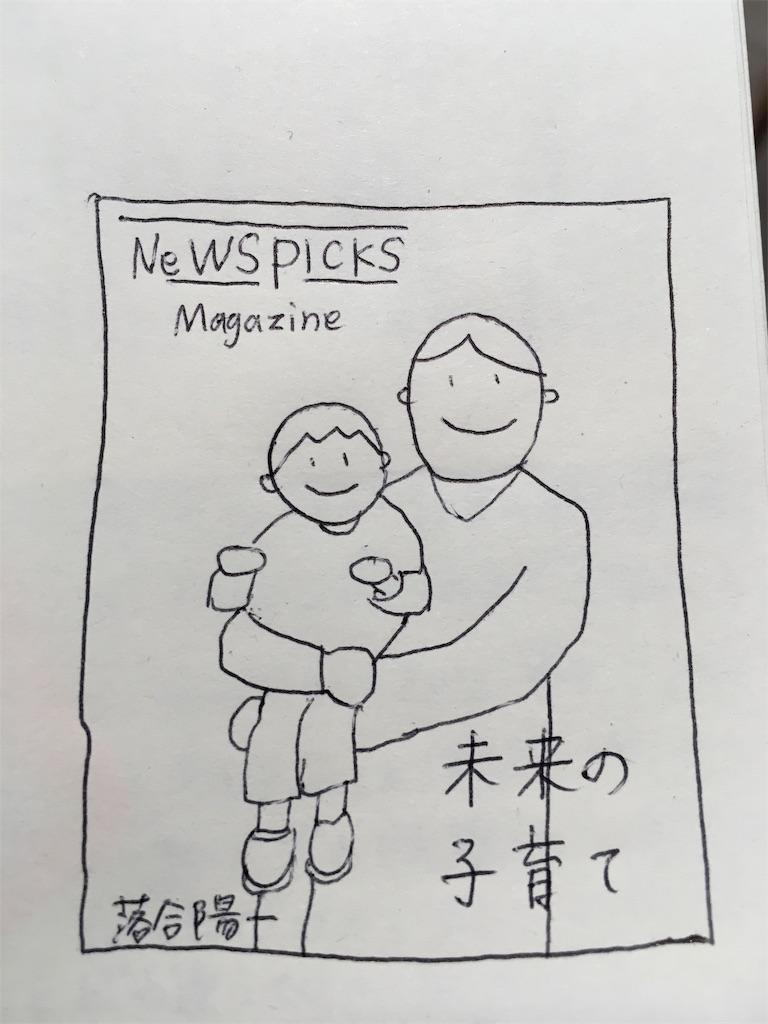 f:id:hokuson-diary:20181229135859j:image