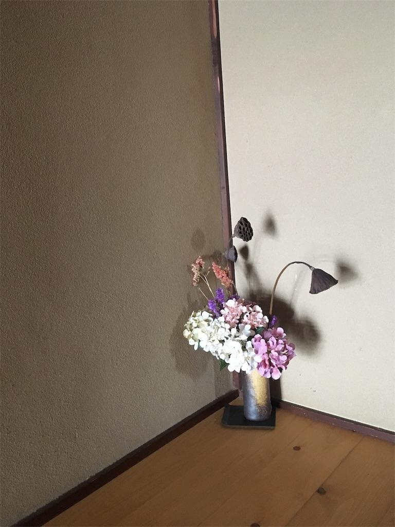 f:id:hokuson-diary:20190105213858j:image