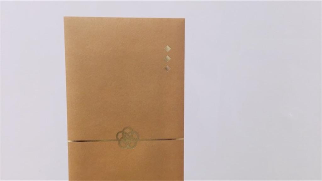 f:id:hokuson-diary:20190106115309j:image