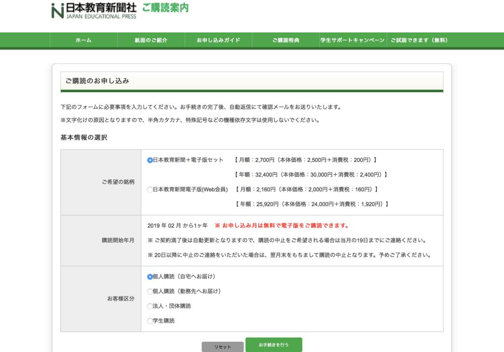 f:id:hokuson-diary:20190106142139p:plain