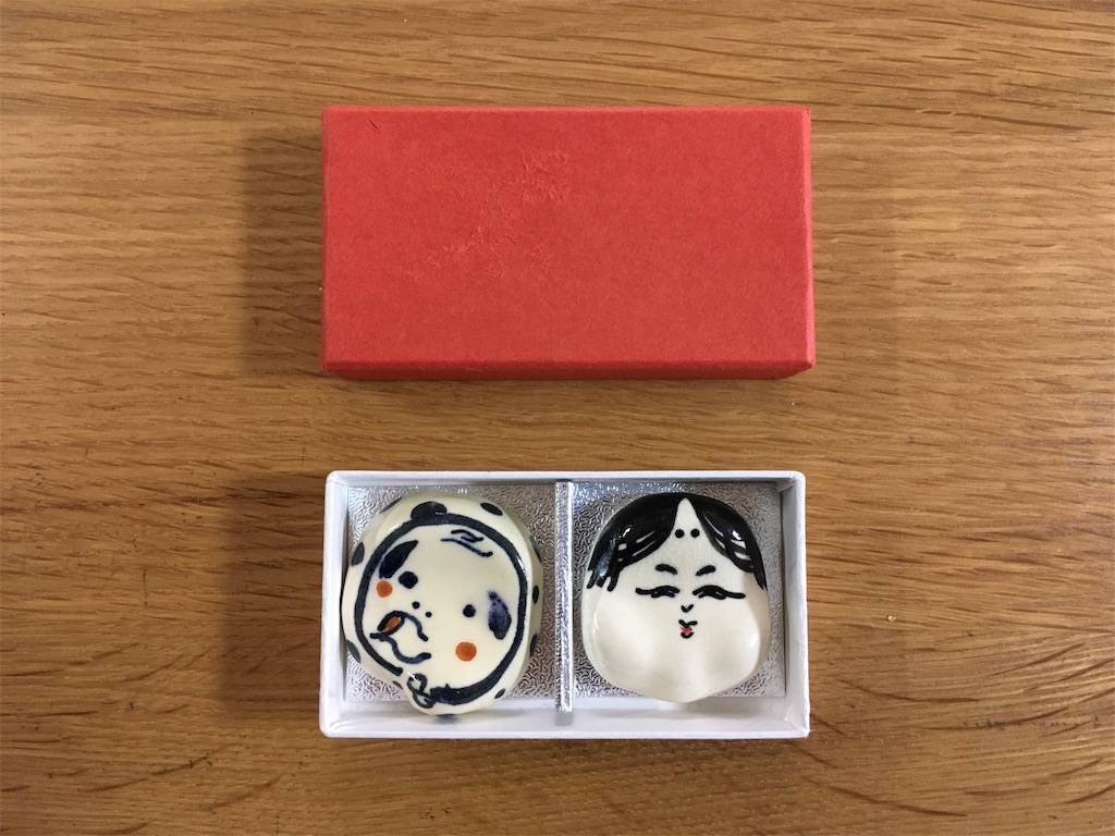 f:id:hokuson-diary:20190114160022j:image