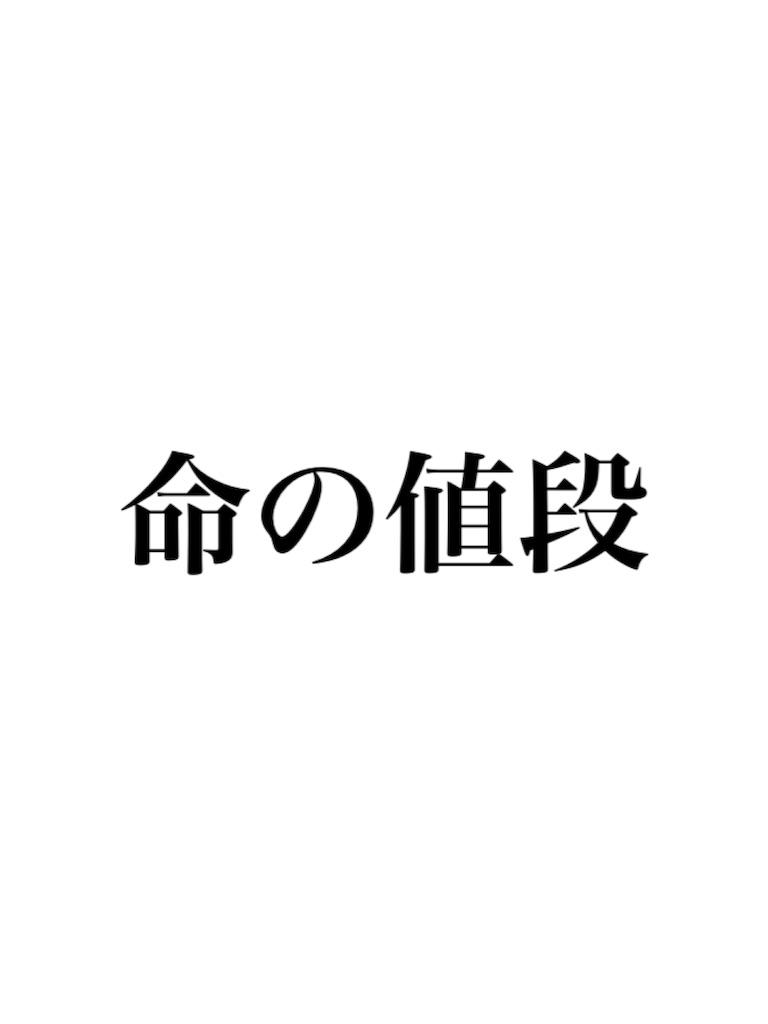 f:id:hokuto0606:20190117030010j:image