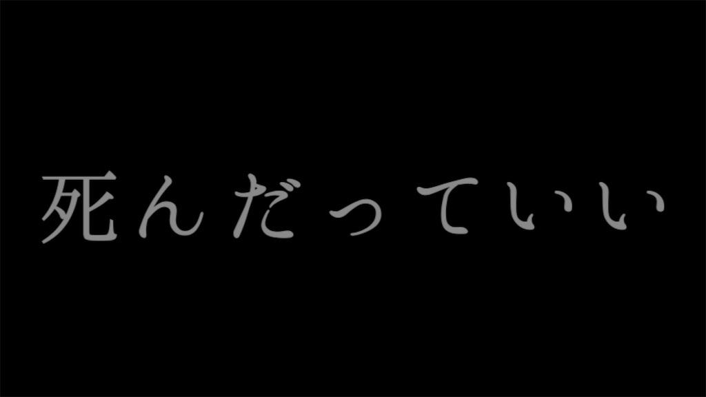 f:id:hokuto0606:20190128105656j:image