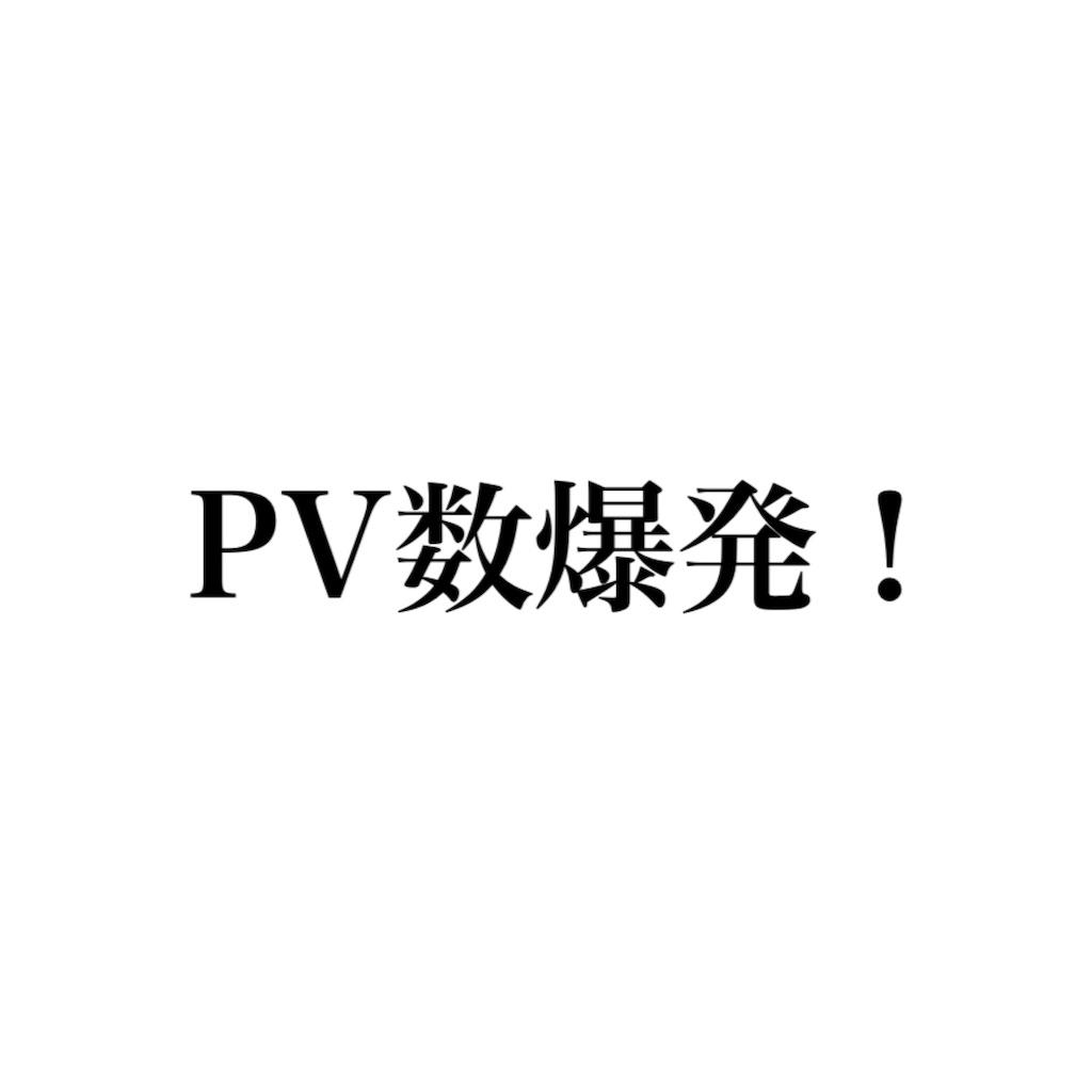 f:id:hokuto0606:20190203154813j:image