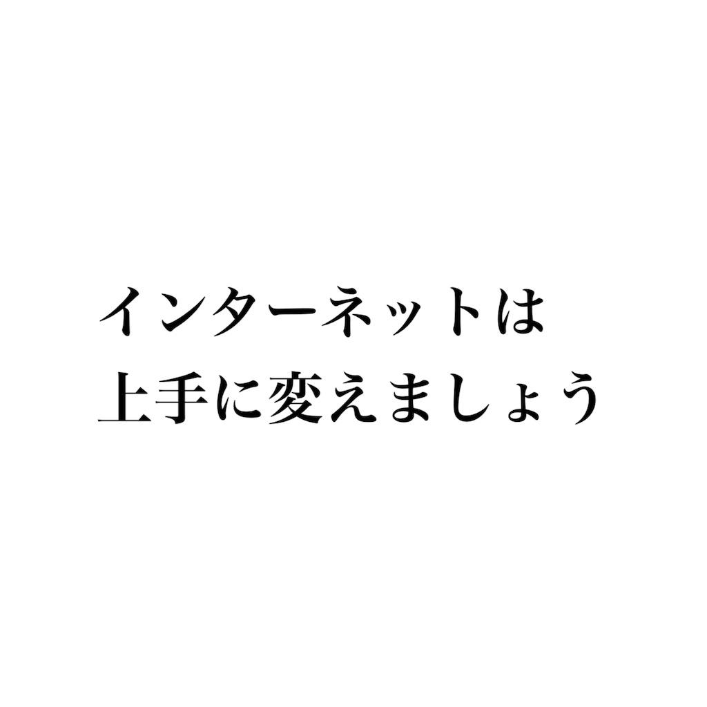 f:id:hokuto0606:20190204173005j:image