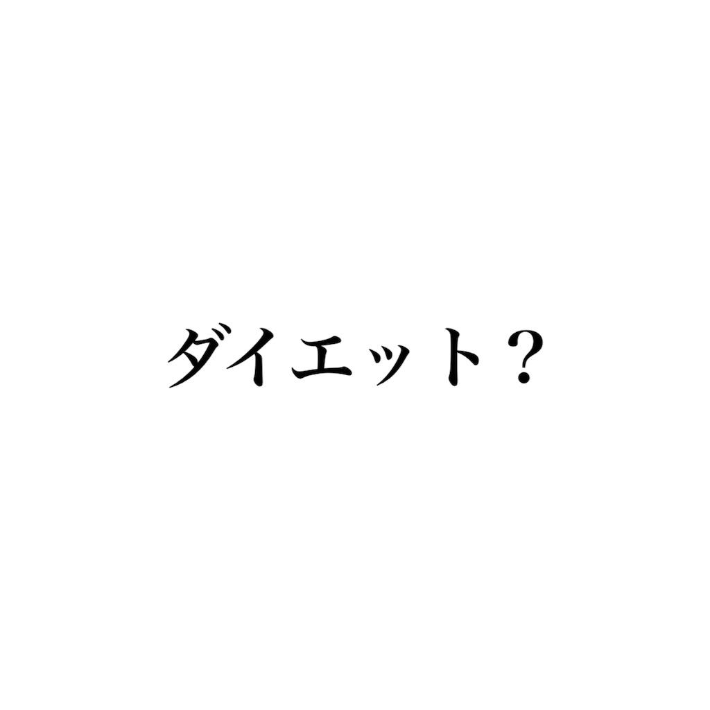 f:id:hokuto0606:20190211125518j:image