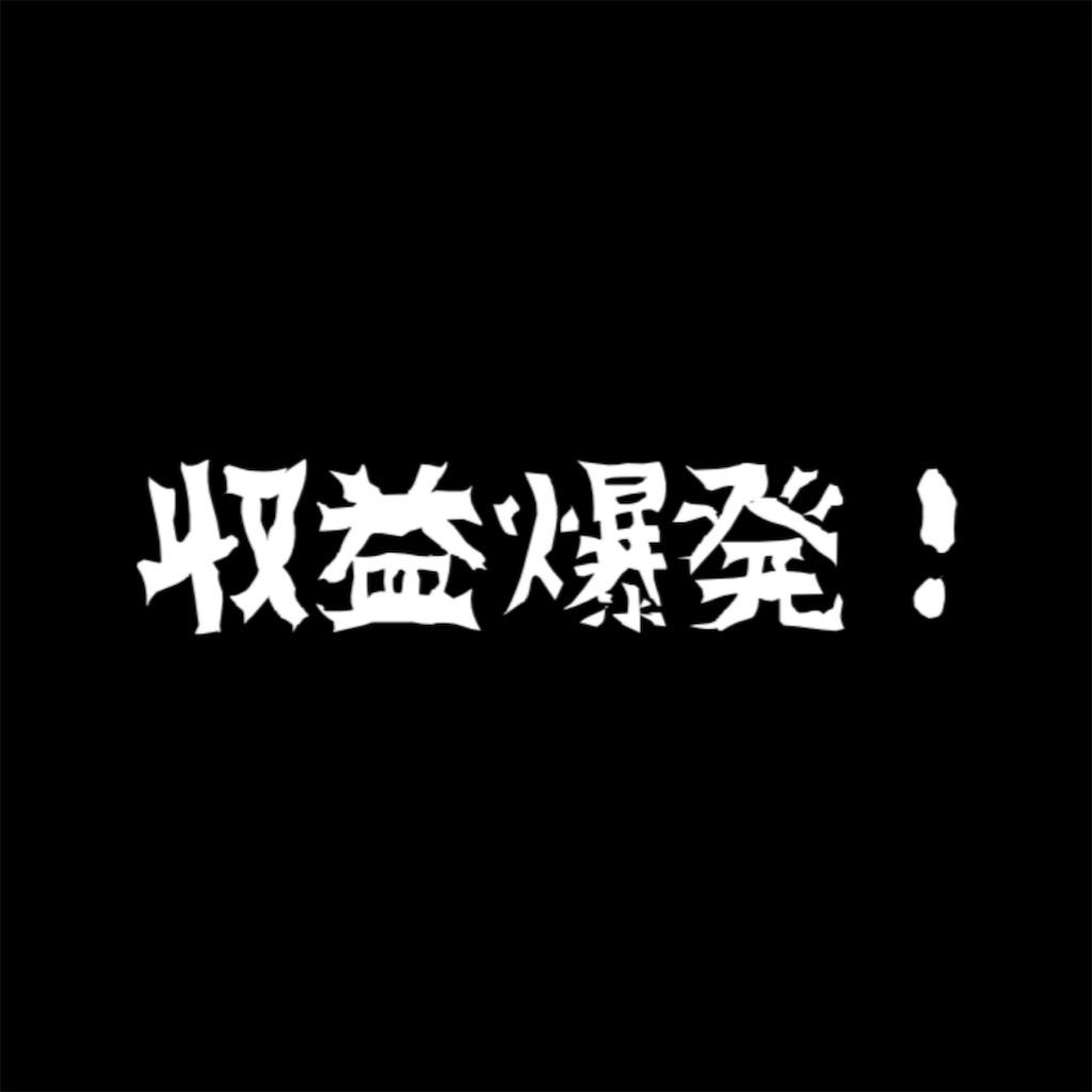 f:id:hokuto0606:20190213233159j:image