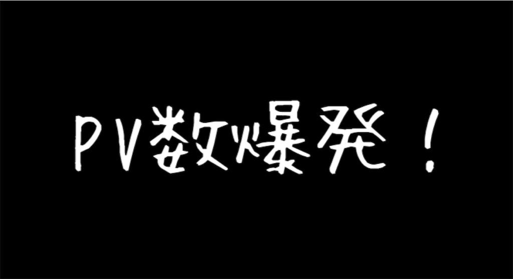 f:id:hokuto0606:20190220172538j:image