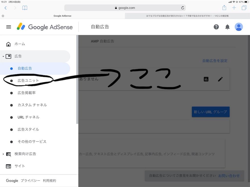 f:id:hokuto0606:20190224153833j:image