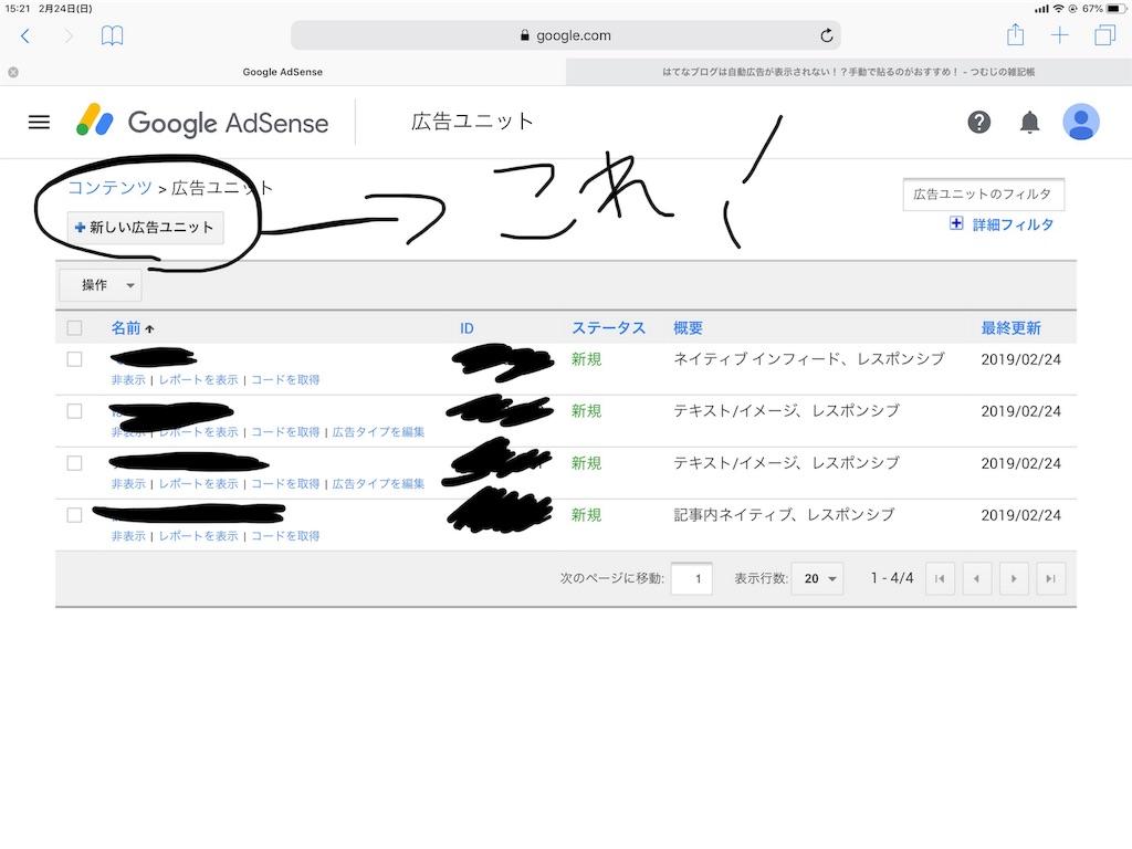 f:id:hokuto0606:20190224154031j:image