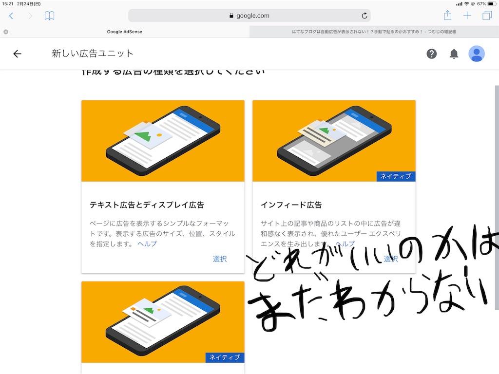 f:id:hokuto0606:20190224154316j:image