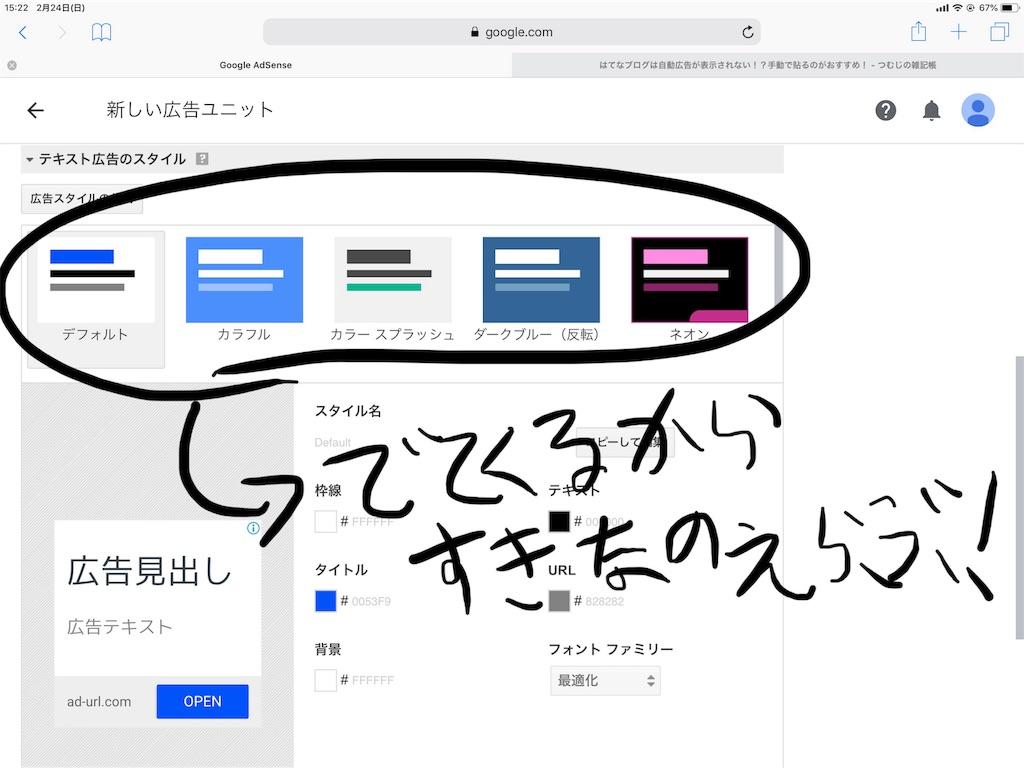 f:id:hokuto0606:20190224154701j:image