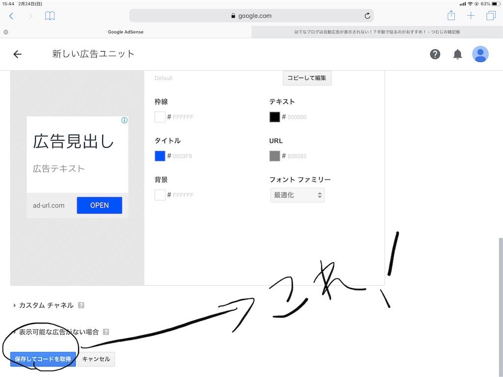f:id:hokuto0606:20190224154706j:image