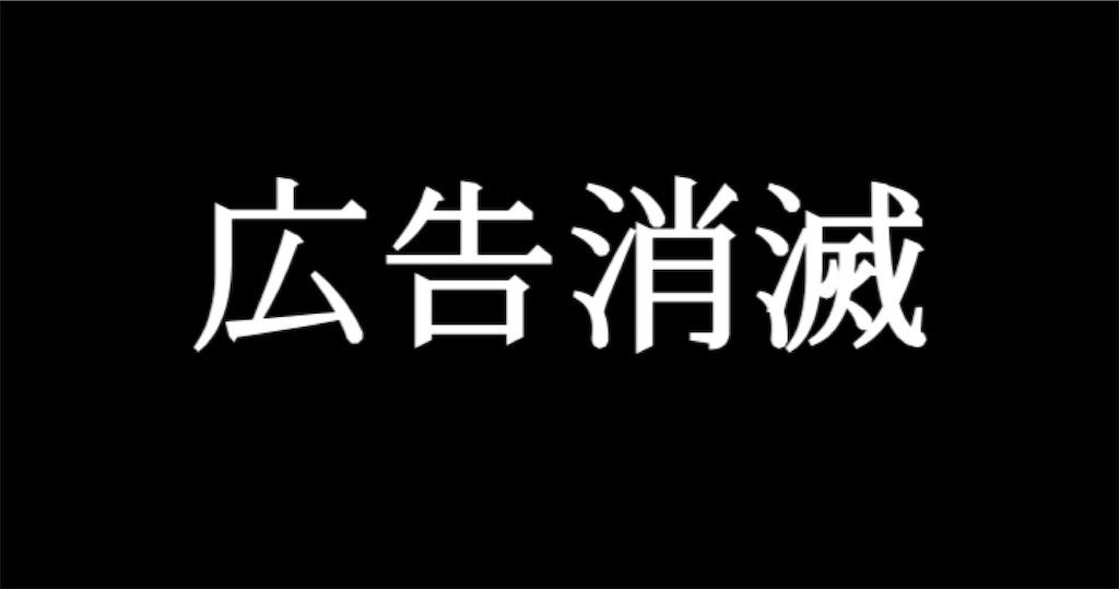 f:id:hokuto0606:20190224161713j:image