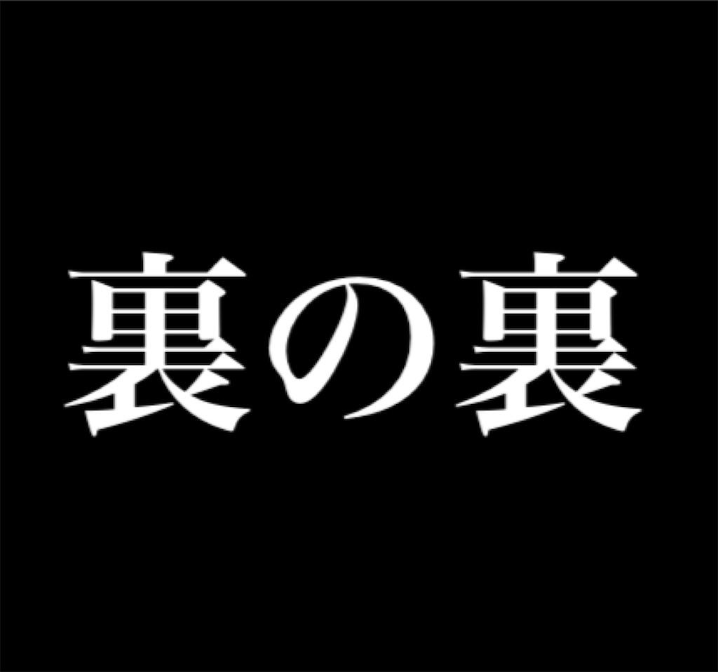 f:id:hokuto0606:20190225182448j:image