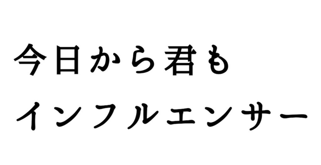 f:id:hokuto0606:20190301233915j:image