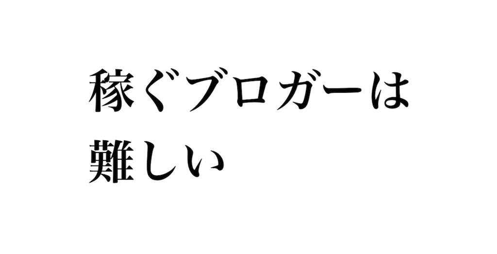 f:id:hokuto0606:20191010164713j:image