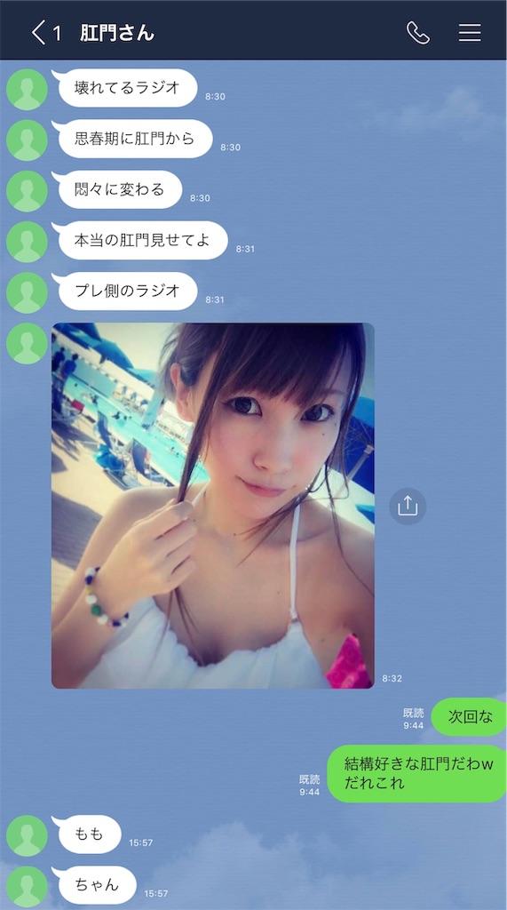 f:id:hokuto0606:20191107155759j:image