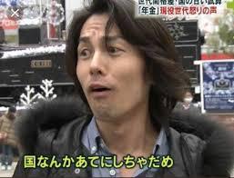 f:id:hokuto0606:20200413223844p:plain