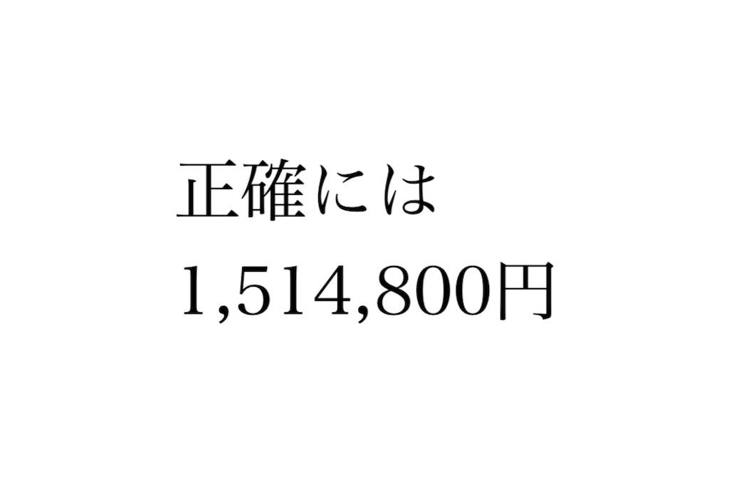 f:id:hokuto0606:20200421102218j:image