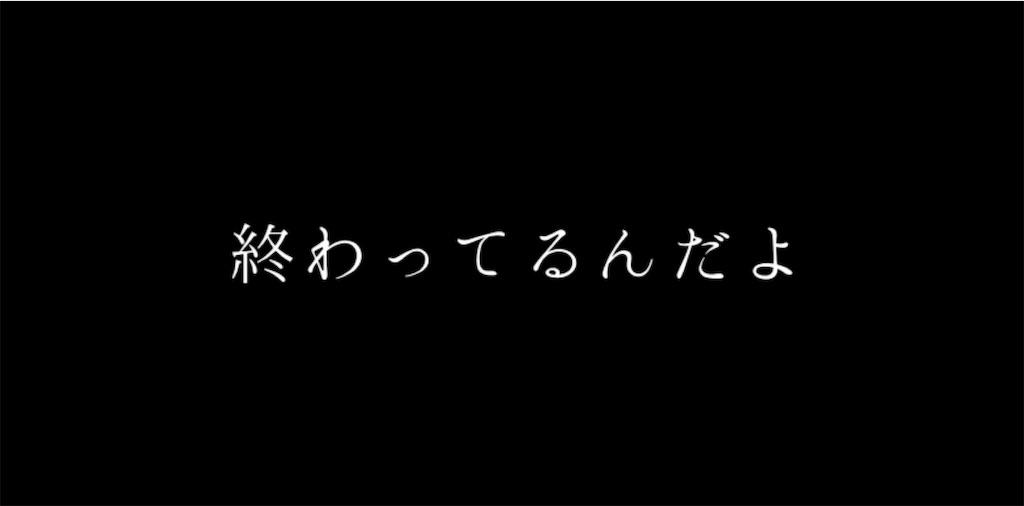 f:id:hokuto0606:20200424125843j:image