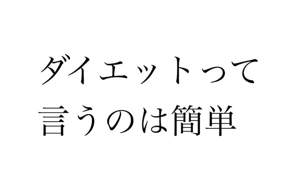 f:id:hokuto0606:20200505145136j:image
