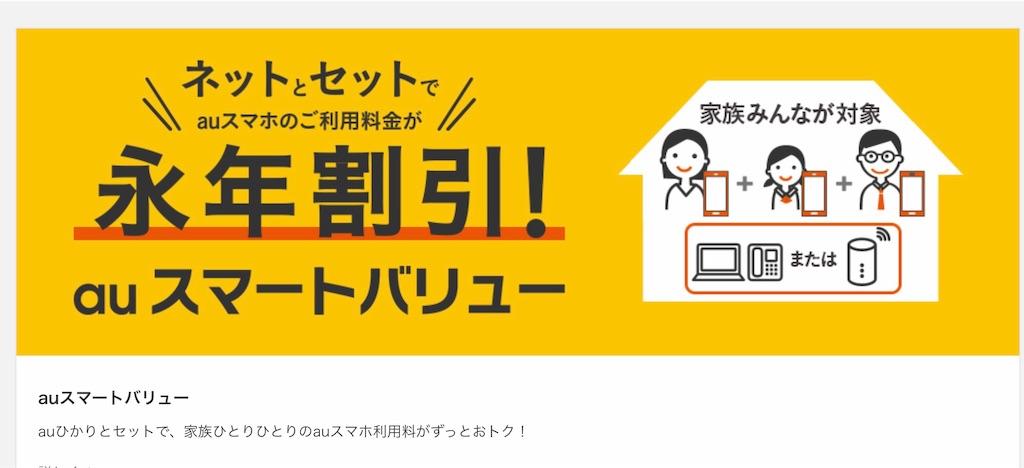 f:id:hokuto0606:20200511020808j:image