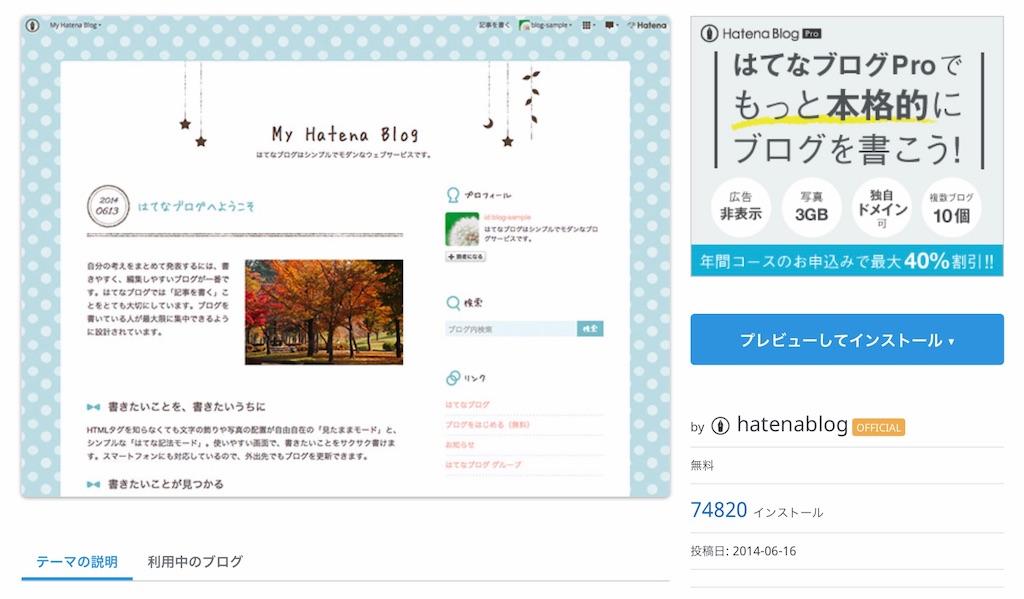 f:id:hokuto0606:20200515120915j:image