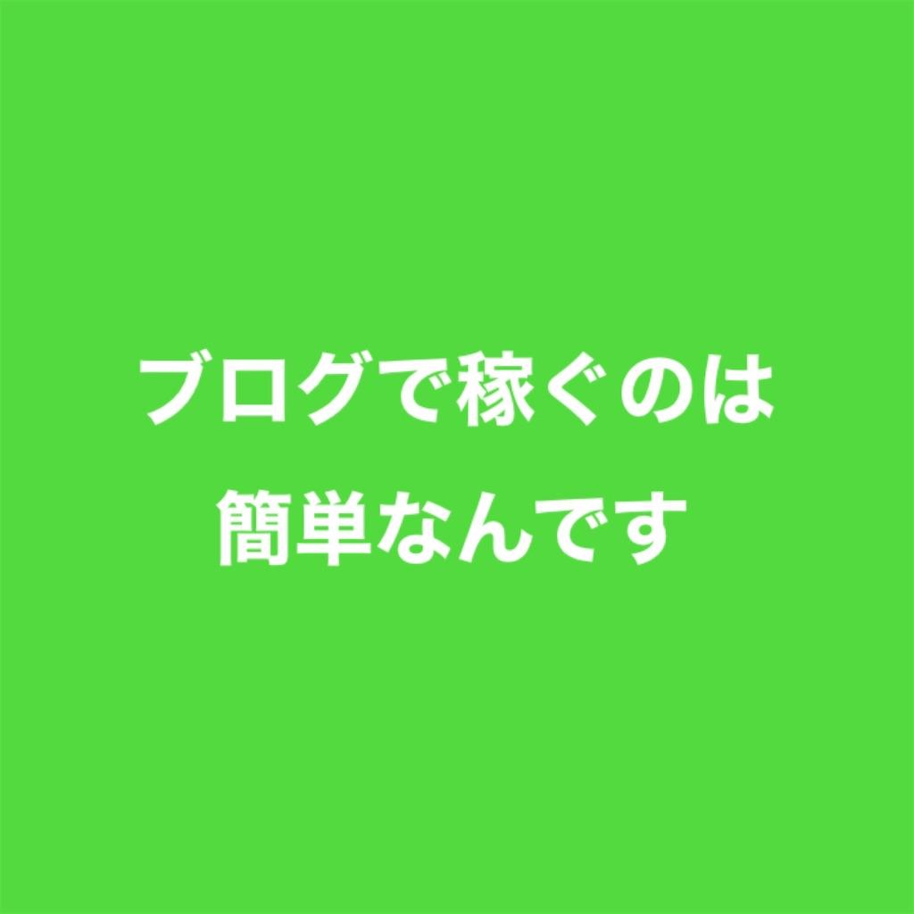 f:id:hokuto0606:20200816233305j:image