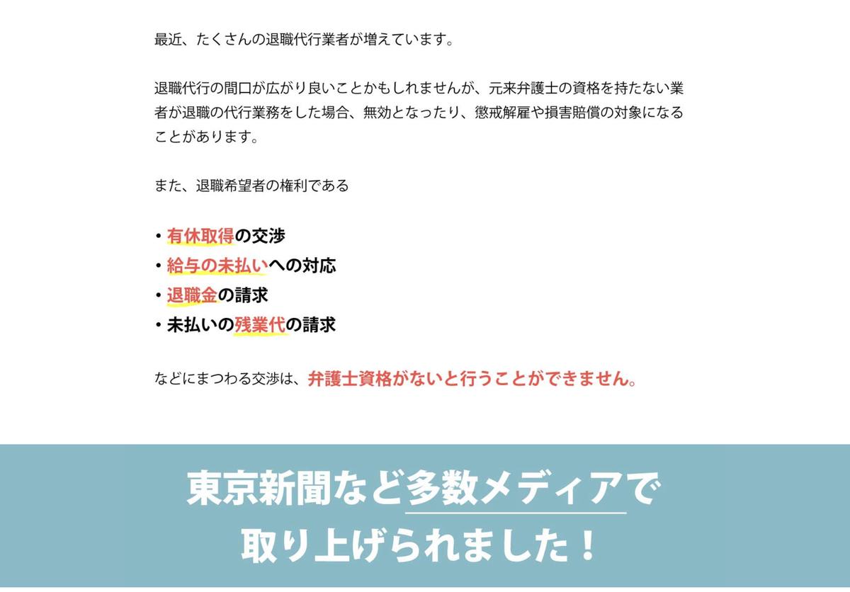 f:id:hokuto0606:20200822230008j:plain