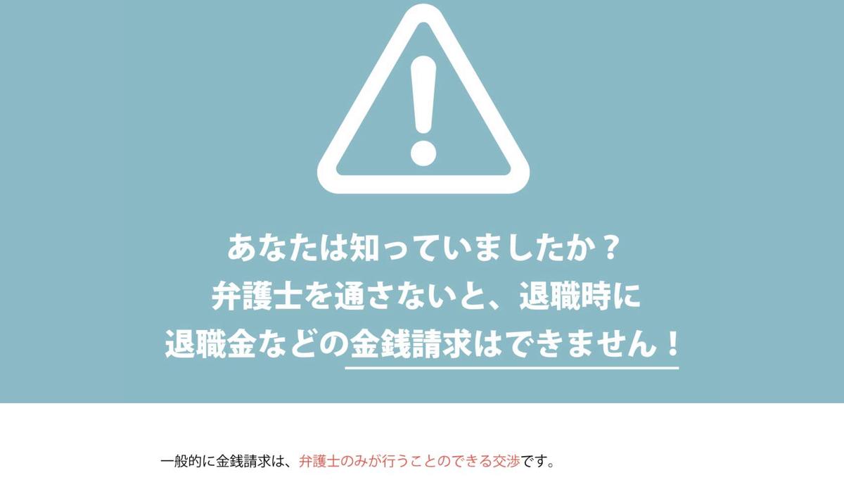 f:id:hokuto0606:20200822230212j:plain