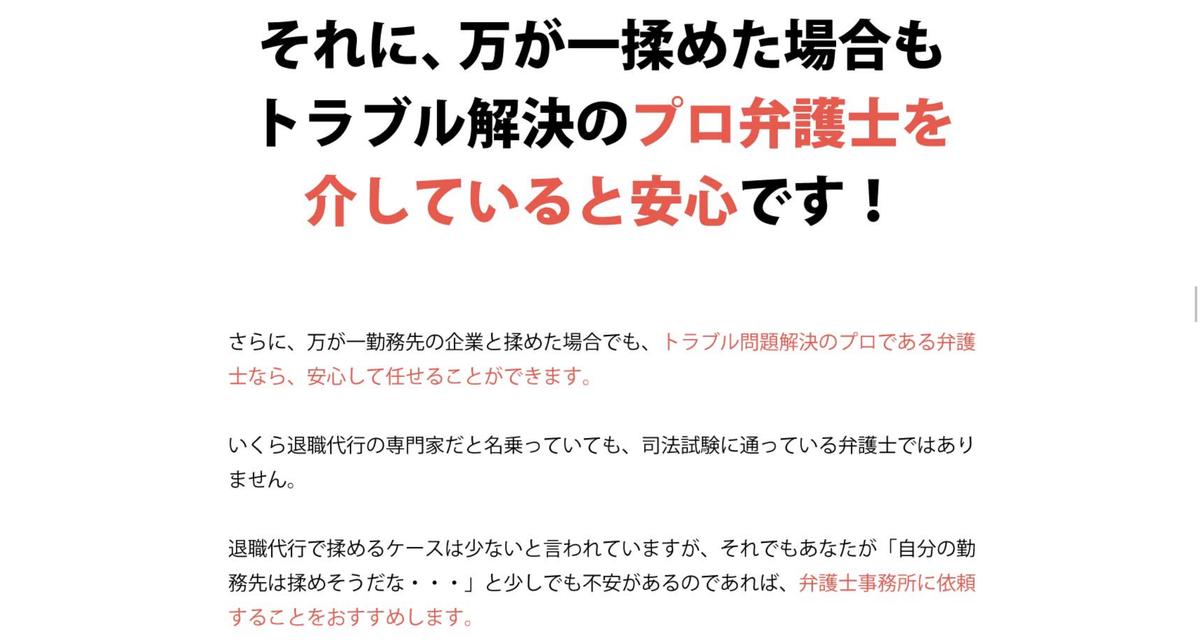 f:id:hokuto0606:20200822230307j:plain