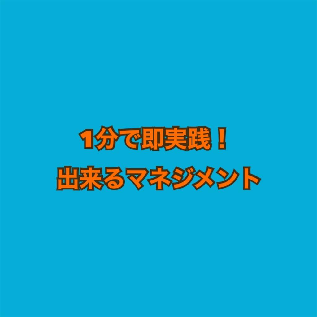 f:id:hokuto0606:20200828235804j:image